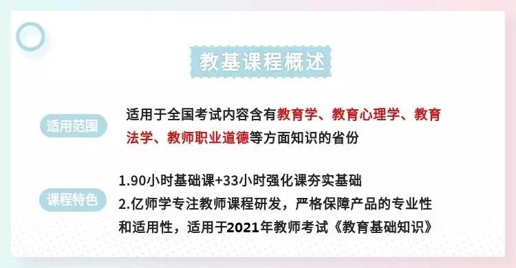 重庆市2021年特岗教师招聘230人公告